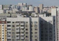 Эксперты составили рейтинг российских городов по стоимости аренды квартир