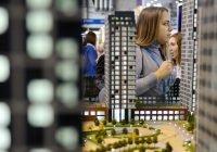 Земля на Дальнем Востоке подорожала после анонса ипотеки под 2%