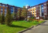 «Образцовые кварталы»: квартиры с «изюминкой»