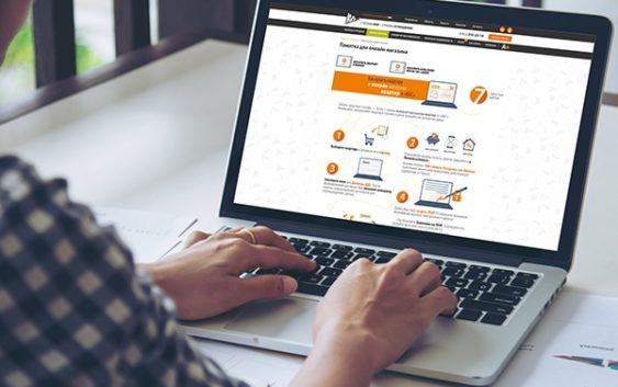 Будущее наступило: эскроу-счет для покупки квартиры теперь можно открыть онлайн