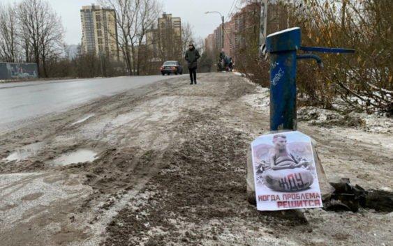 Советский аспект. Как светлое будущее в Невском районе оказалось ловушкой для пешеходов и автомобилистов