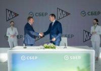 Группа компаний «КВС» заключила соглашение о сотрудничестве со Сбербанком