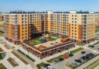 Квартира побольше. Семьи с детьми могут улучшить жилищные условия