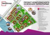 Мост, общественное пространство: Setl Group построит современный жилой квартал на Октябрьской набережной