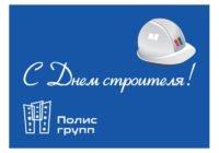 Игорь Белов: «Сегодня у нас есть продукт, который мы умеем строить и продавать»