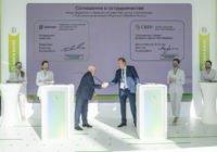 Сбербанк заключил соглашение о сотрудничестве с ГК «ЛенРусСтрой»
